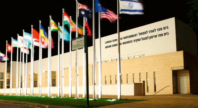 Maste in Management Analytics, Foto: IDC Herzliya